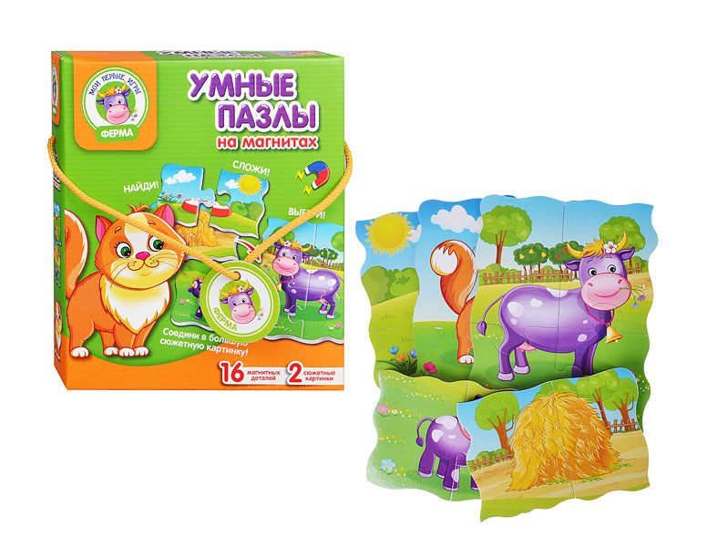 Игрушки для детей 3х лет