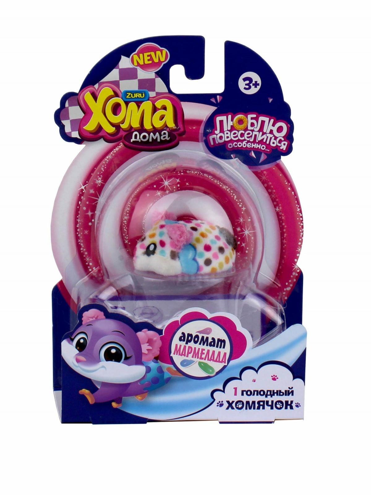Интерактивная игрушка Хома Дома Хомячок с ароматом мармелада Т16274 купить по цене 624 руб. в Санкт-Петербурге в интернет-магазине