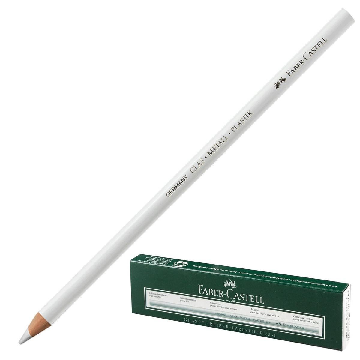белый карандаш купить