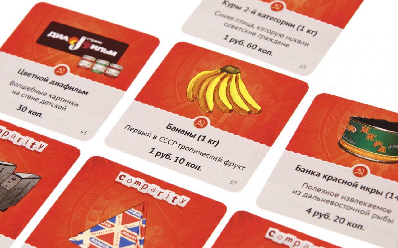 Игры онлайн бесплатно печки