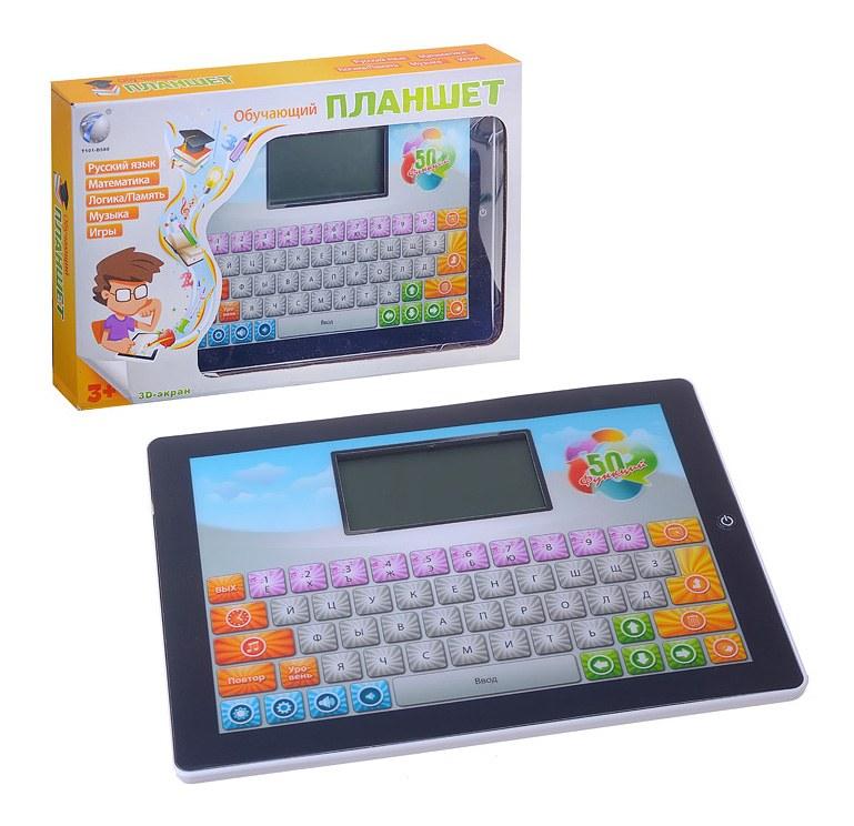 Планшеты  купить планшетный компьютер продажа