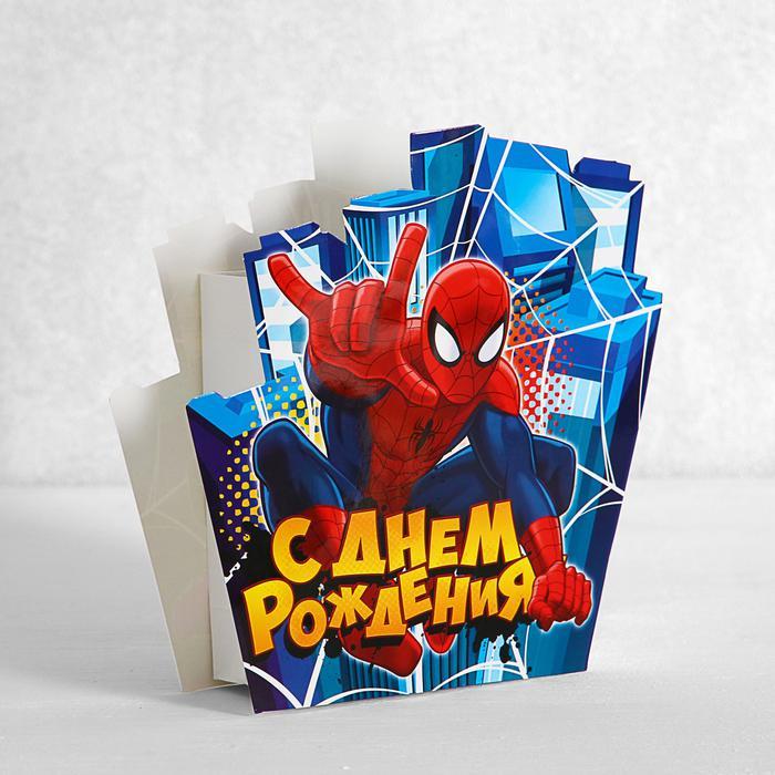 Открытку новый, открытка с пауком с днем рождения