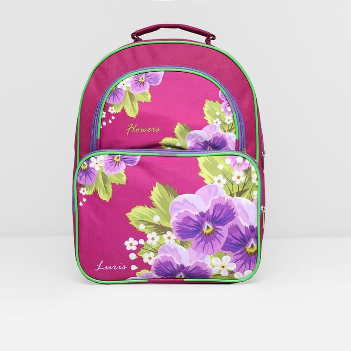 bdf1051b83d2 Рюкзак школьный на молнии Luris 2 отдела, 2 наружных кармана, цвет  фуксия/фиолетовый