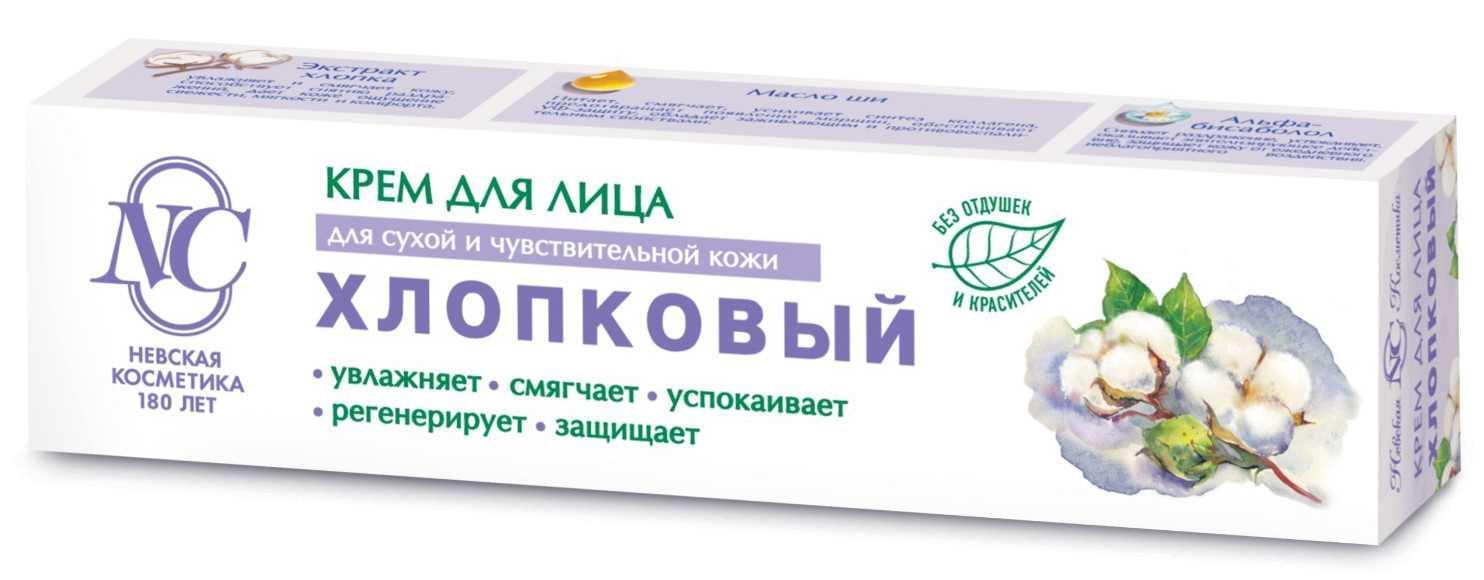 невская косметика украина купить