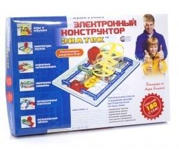 Продажа Конструкторов