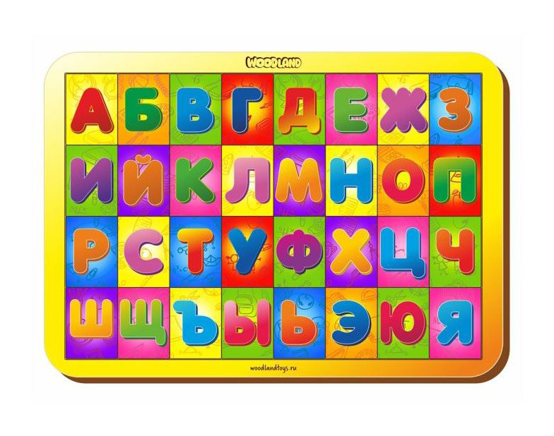 Детская игра алфавит с картинками
