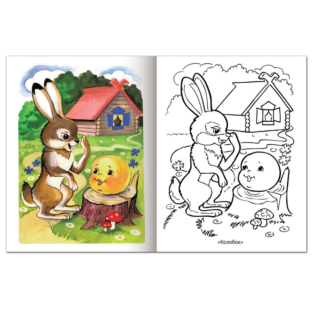 книжка раскраска Hatber а5 8 л первые уроки русские народные сказки R001678