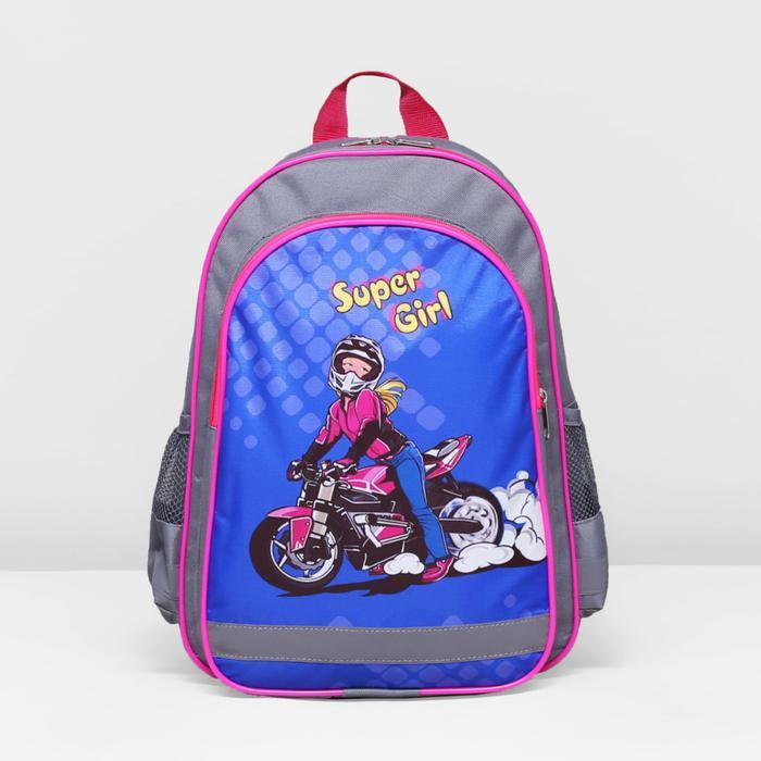 6c4658901fbe Рюкзак школьный на молнии Luris 3 наружных кармана, цвет синий ...