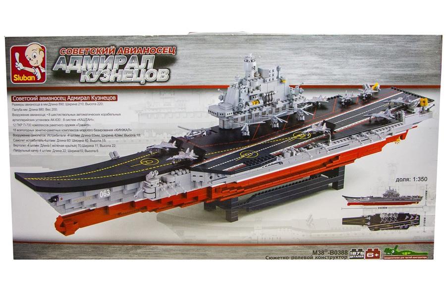 Конструктор sluban авианосец адмирал кузнецов