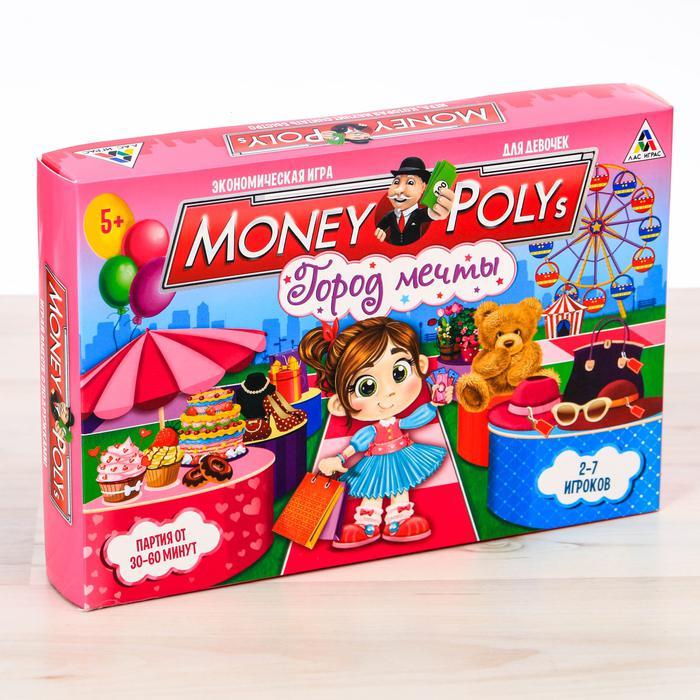 игры для девочек деньги