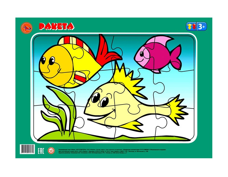 Пазл картинка рыбка
