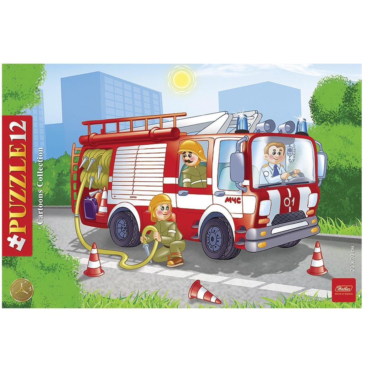 Пожарные машины открытки