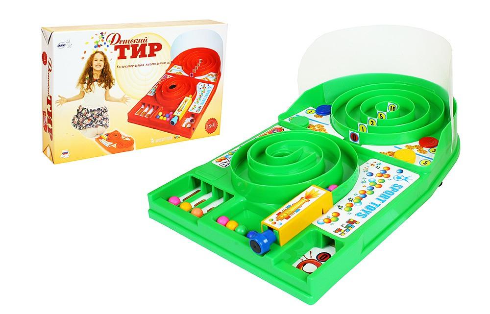 Купить Детские Игры В Интернет Магазине