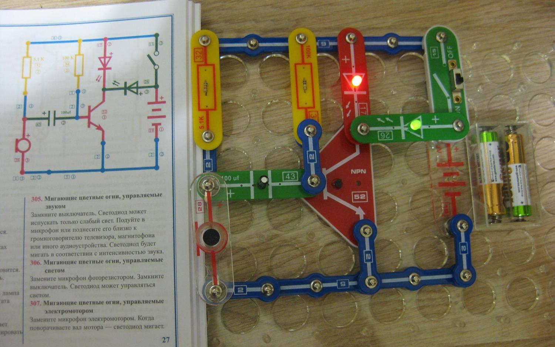 Схемы для электронного конструктора знаток фото