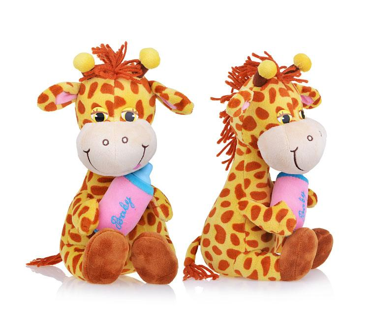 Интернет Магазин Детских Товаров Жирафик
