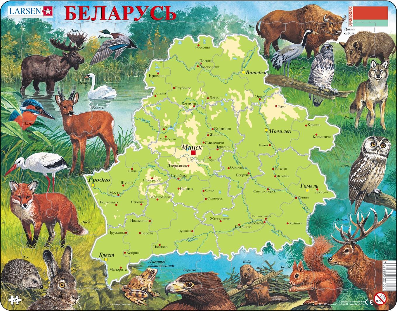 Картинки о белоруссии для детей
