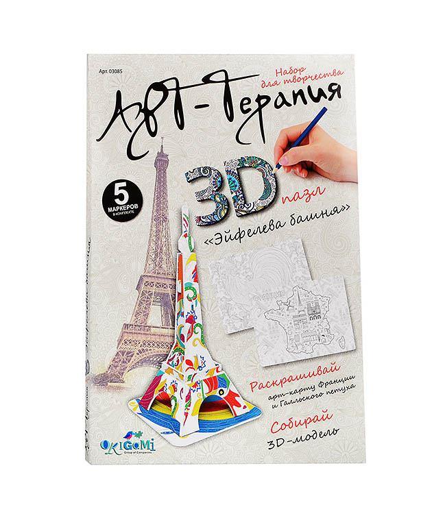 Продажа 3D пазлов