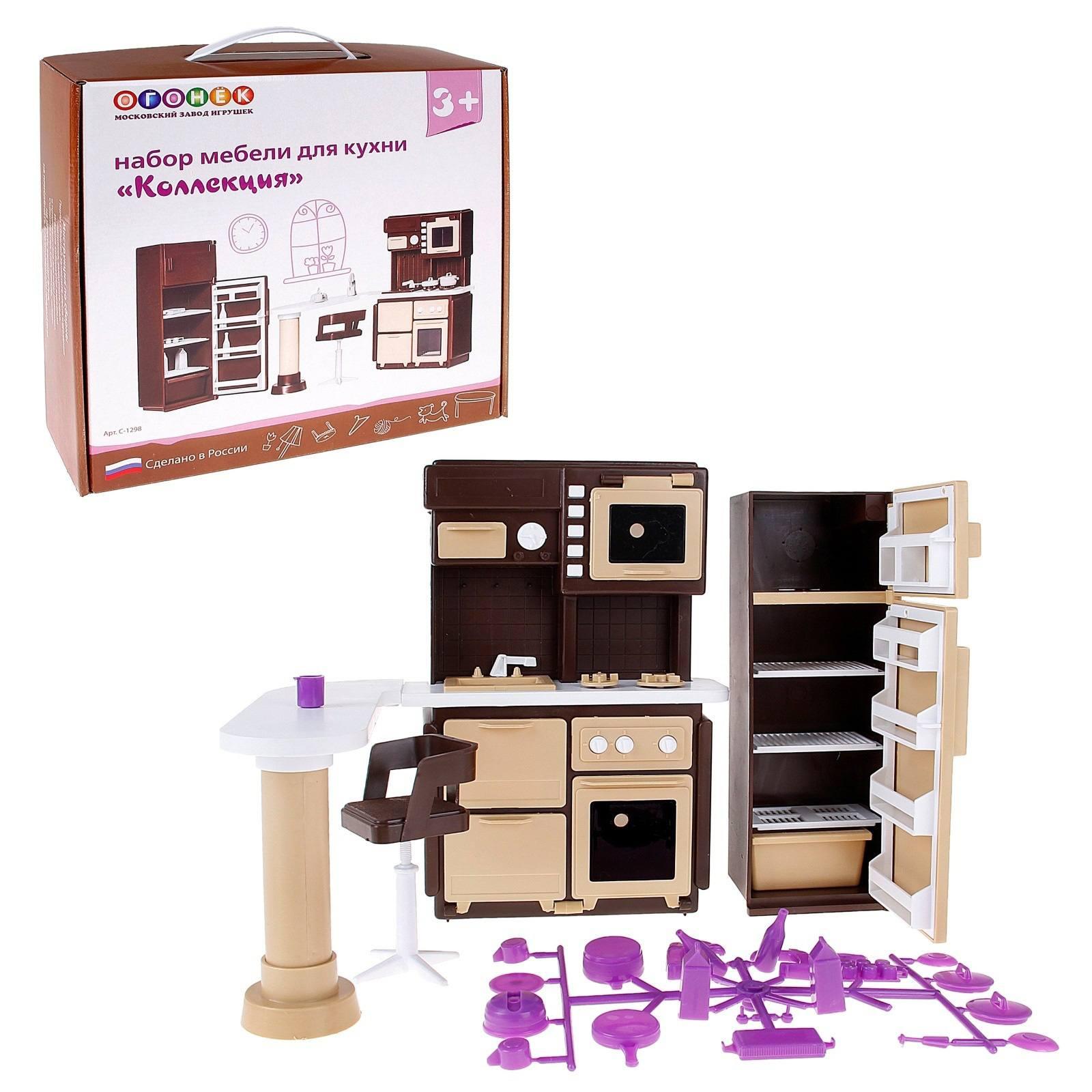 мебель для кукол огонек набор для кухни коллекция с 1298 купить по