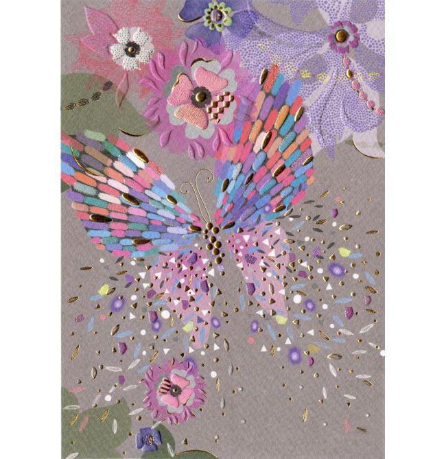 Красивые открытки с бабочками на день рождения