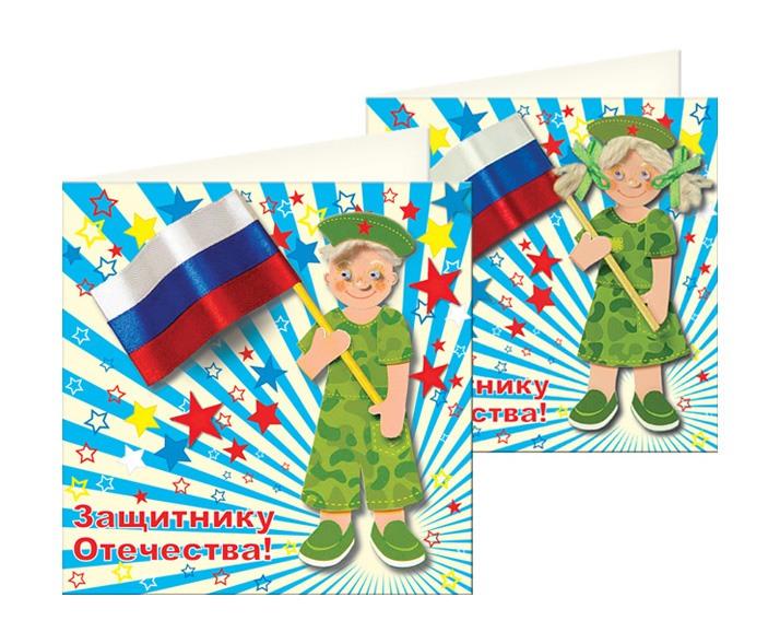 Для папы, открытки своими в день защитника отечества
