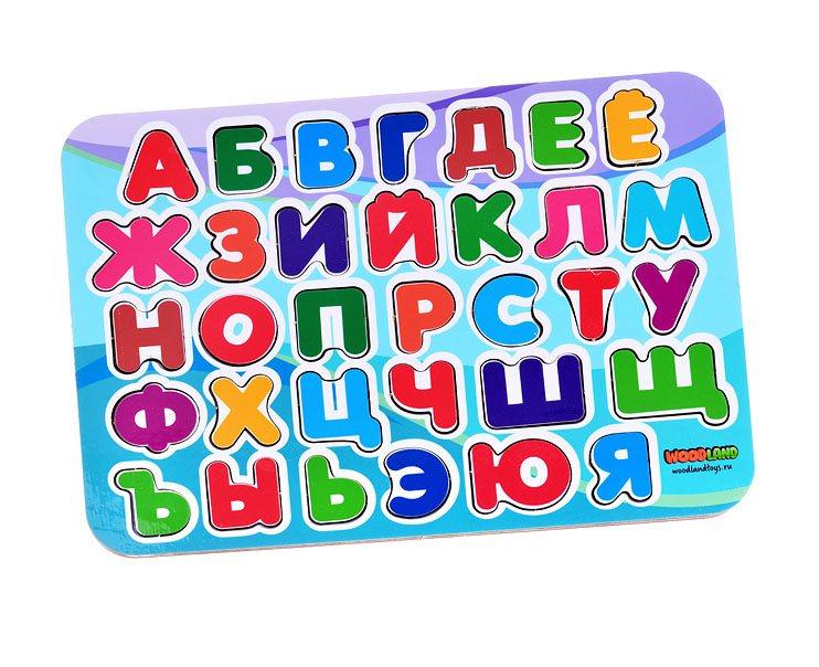 Картинка русского алфавита алфавита
