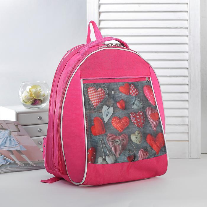 f8311150c49b Рюкзак школьный на молнии Rinax