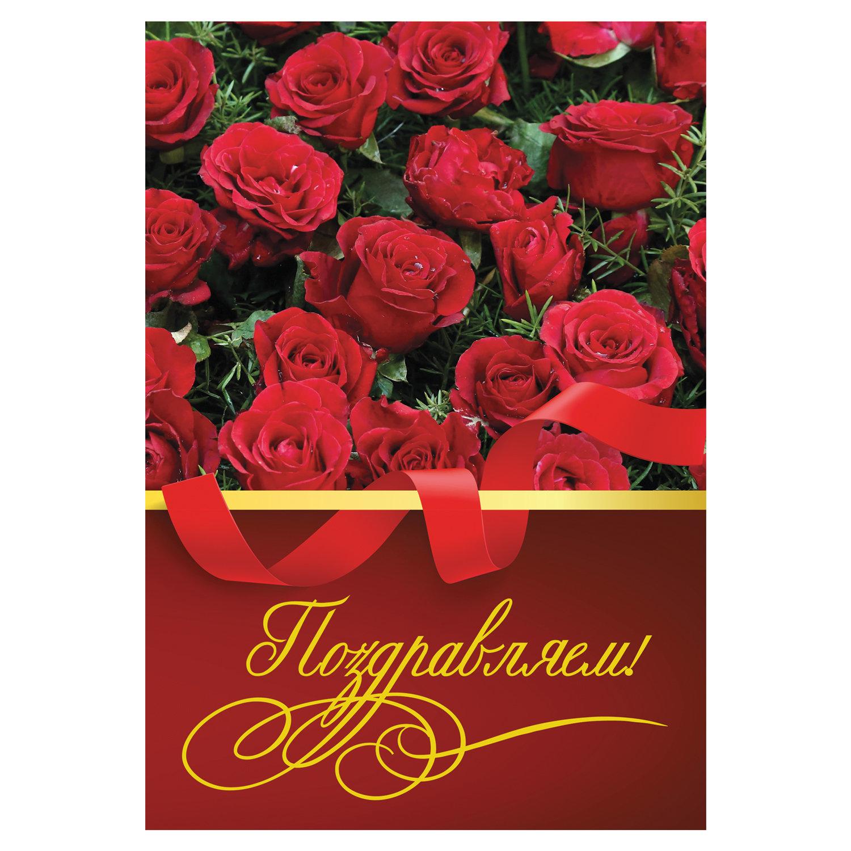 Годовщине, открытки с днем рождения женщине формат а4