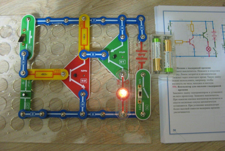 конструктор знаток схема сигнализации