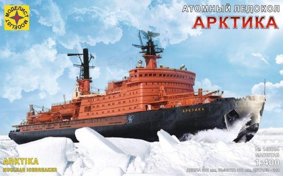 Сборная модель Моделист Атомный ледокол Арктика (1:400) 140004 купить по цене 891 руб. в Севастополе с доставкой
