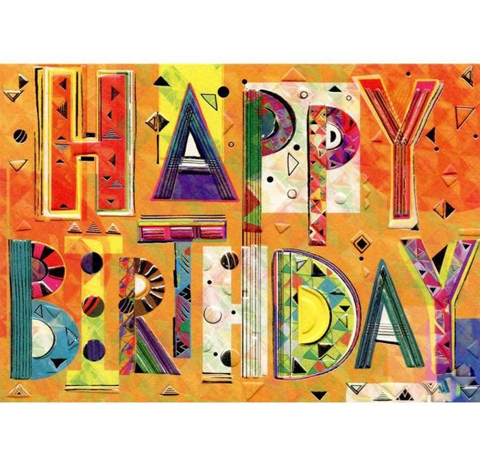 Открытки с днем рождения креативные картинки