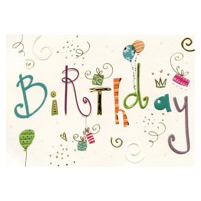 Стильные электронные открытки с днем рождения, картинки